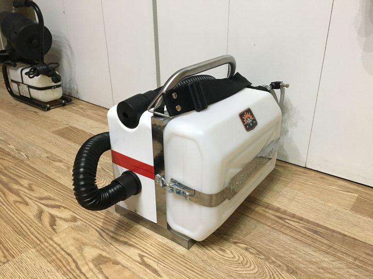 mini ulv fogging machine